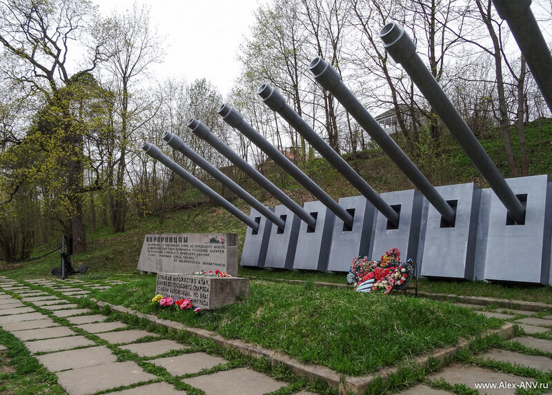 Вид на мемориал.