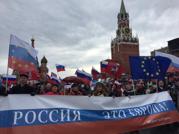 1 мая - Россия это Европа