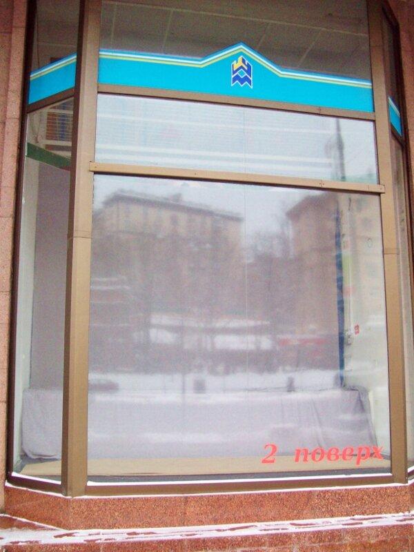 Витрина 2-го этажа ЦУМ перед закрытием
