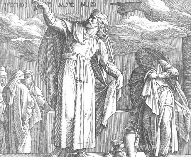 143 Пророк Даниил.jpg