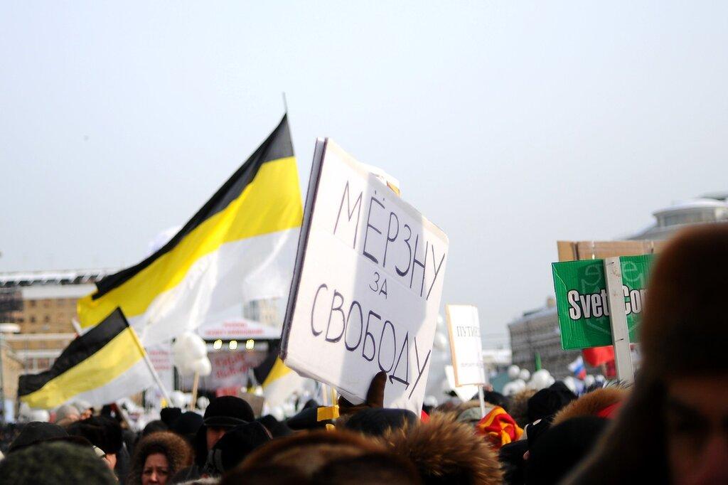 Шествие и митинг «За честные выборы» в Москве