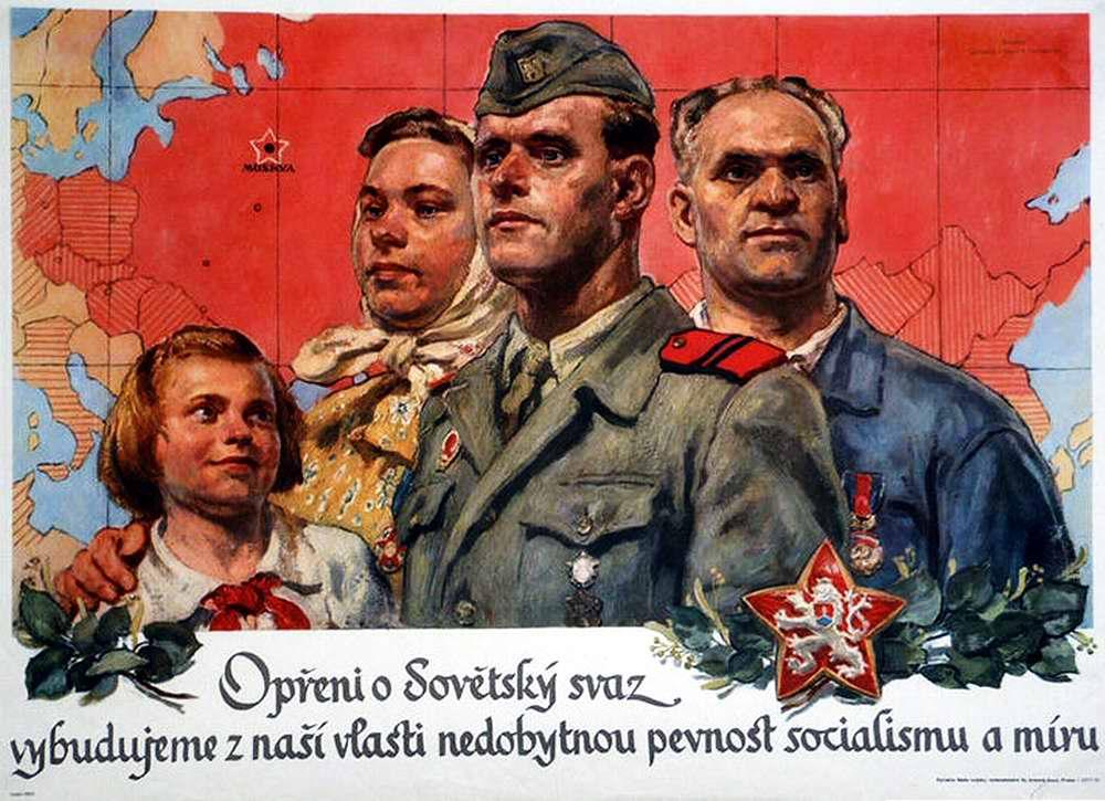 При поддержке Советского Союза мы строим крепость мира и социализма!