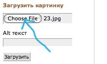 http://img-fotki.yandex.ru/get/4703/84602965.1/0_7b7ed_759c6bec_orig.png