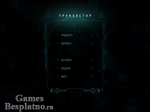 Transistor / Транзистор