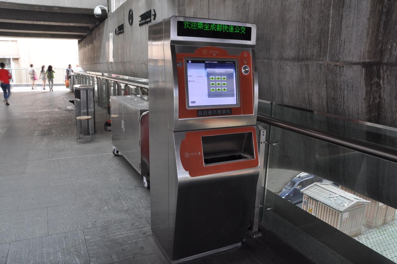 Автомат по продаже жетонов