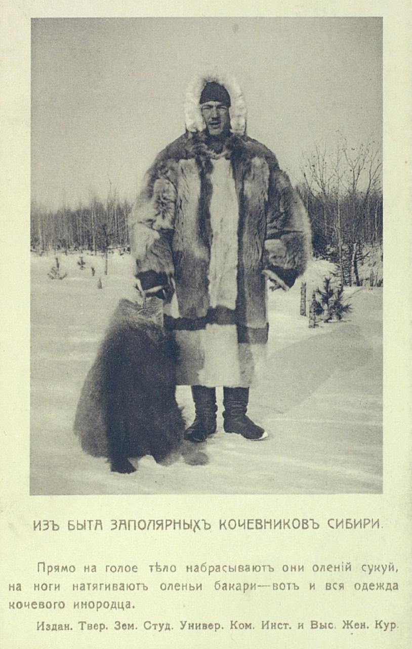 Из быта заполярных кочевников Сибири.