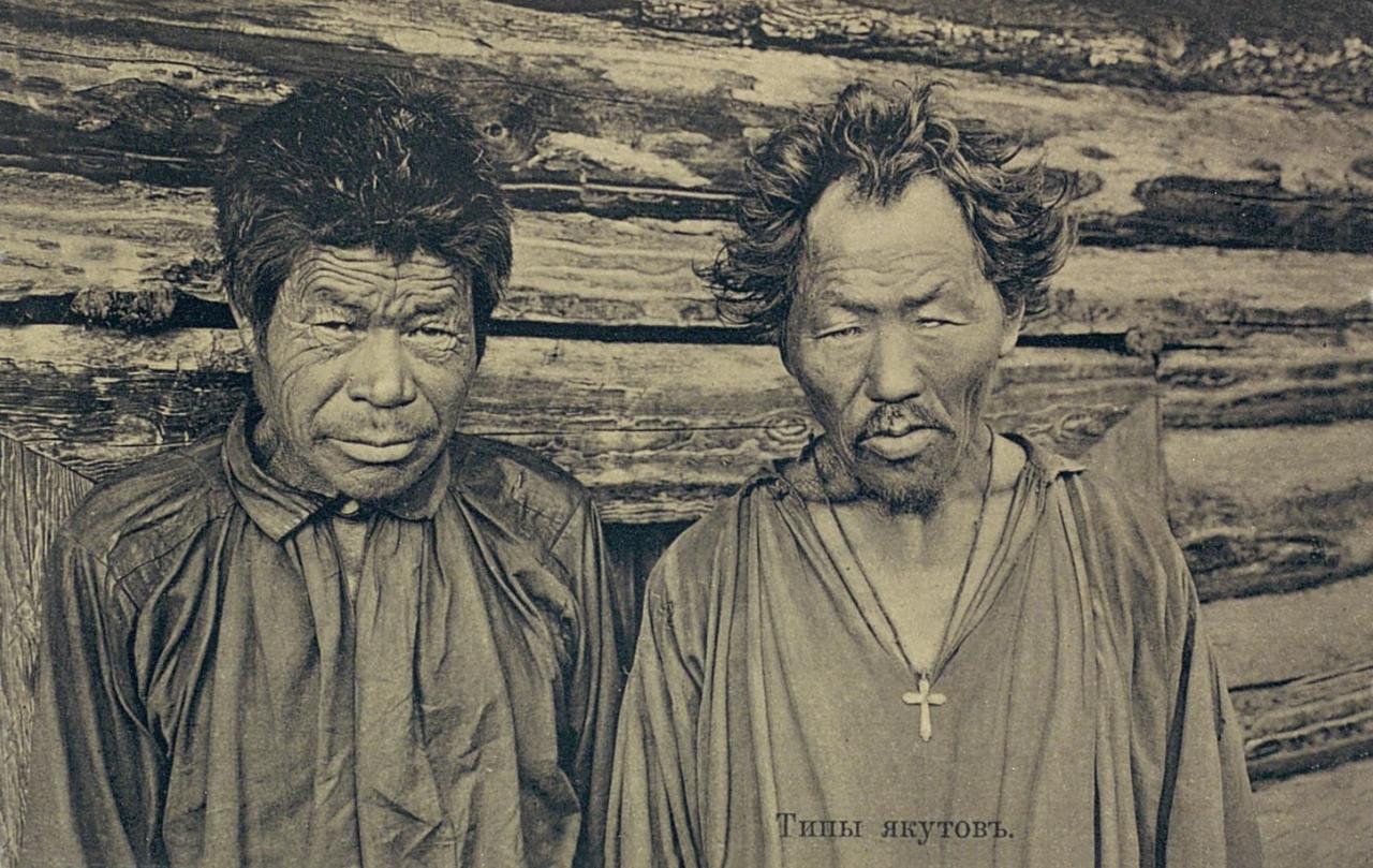 Типы якутов