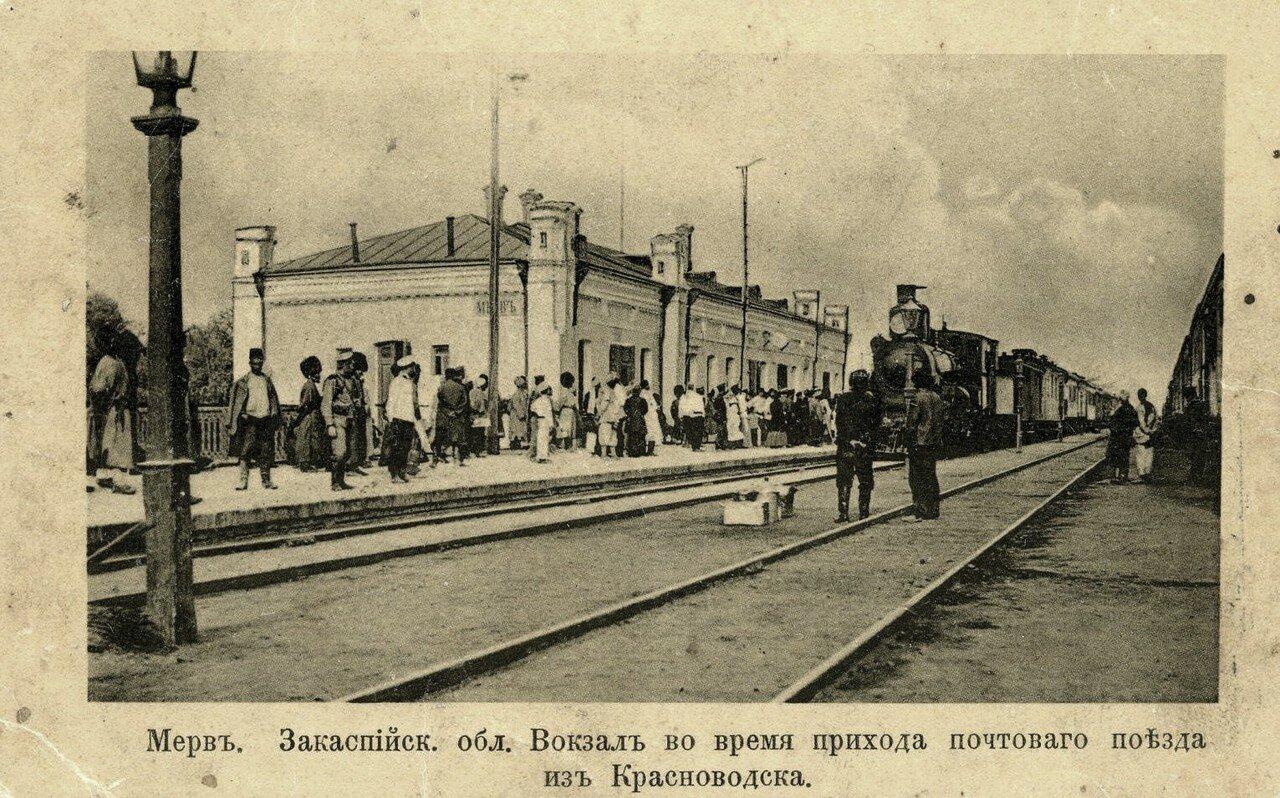 Вокзал во время прихода почтового поезда из Красноводска