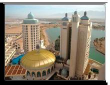 Herods Complex