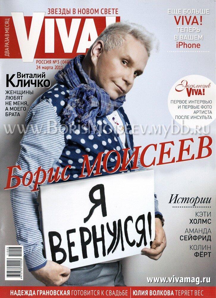 http://img-fotki.yandex.ru/get/4703/artik772.1/0_516bf_ab609ed8_XXL.jpg