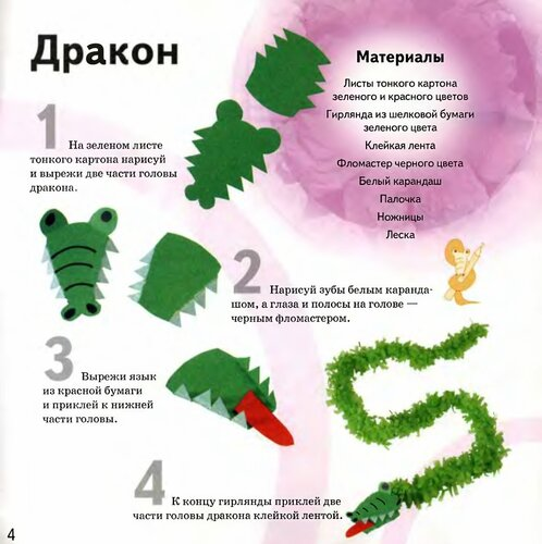 http://img-fotki.yandex.ru/get/4703/lenivova-elena.ae/0_6851e_5808c047_L.jpg