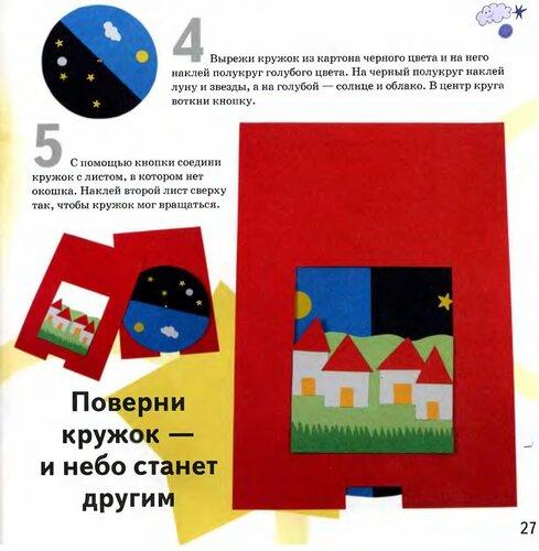 http://img-fotki.yandex.ru/get/4703/lenivova-elena.af/0_68536_c4089b9e_L.jpg