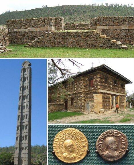 аксумская империя, эфиопия