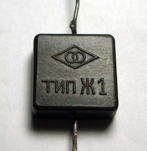 кп1-18 конденсатор фото