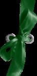 зелёный 11