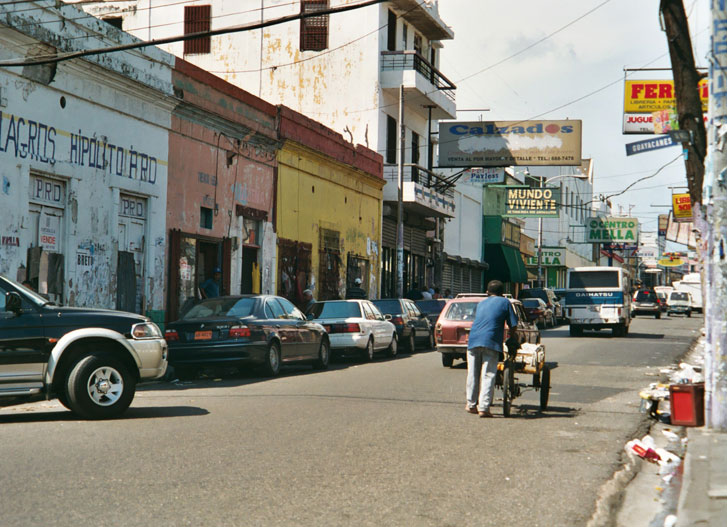 Отдых в Доминикане / Dominicana - Санто-Доминго