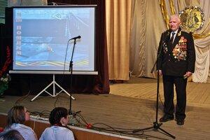 В Артеме прошла встреча трех поколений, посвященная Дню защитника Отечества