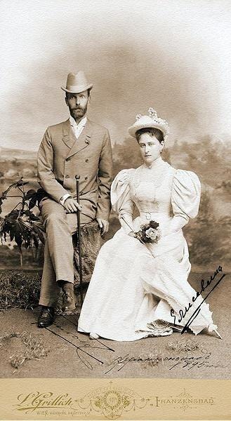 Cупруги 1895г