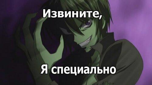 [http://img-fotki.yandex.ru/get/4704/10410168.5/0_a9f42_def2526e_L.jpg]