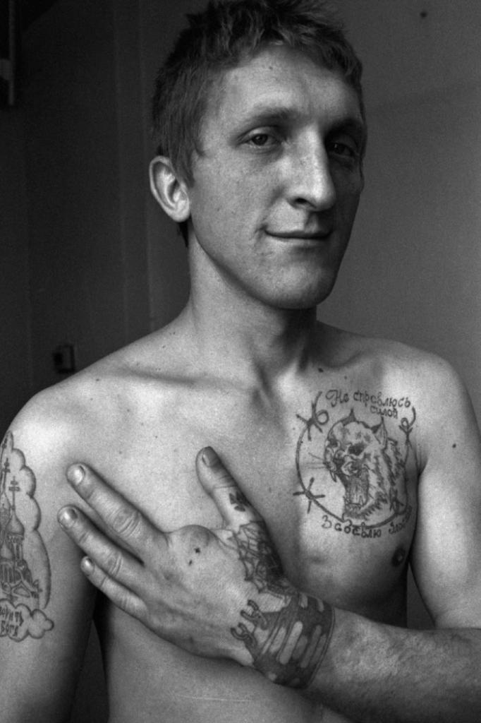 объявления фото уголовных татуировок даже