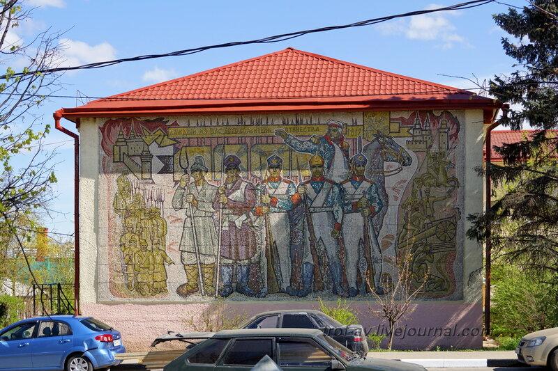 Мозаика, посвященная 1812 году, Можайск
