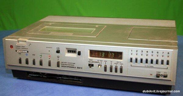 Электроника ВМ-12 фото
