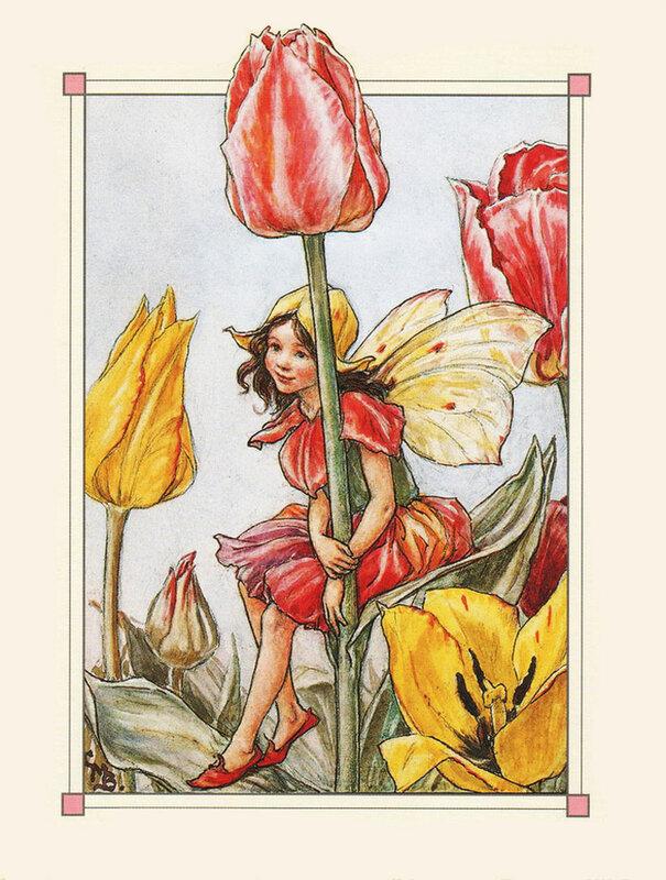 Сесиль Мери Баркер. Эльф и тюльпаны.