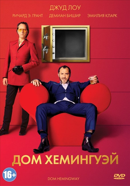 ��� ��������� / Dom Hemingway (2013) HDRip / BDRip 720p / BDRip 1080p