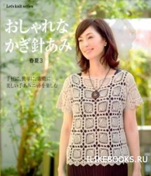 Журнал Lets Knit Series NV80260 № 3 2012