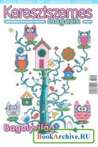 Книга Keresztszemes magazin №2 2013.