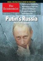 The Economist (10 декабря), 2011 / US