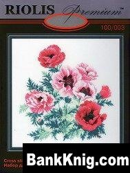 "Журнал Набор для вышивания крестом ""Сотвори Сама"" (100-003) jpg 14,11Мб"