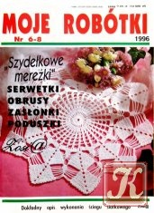 Книга Moje Robotki №1-4,6-11 1996