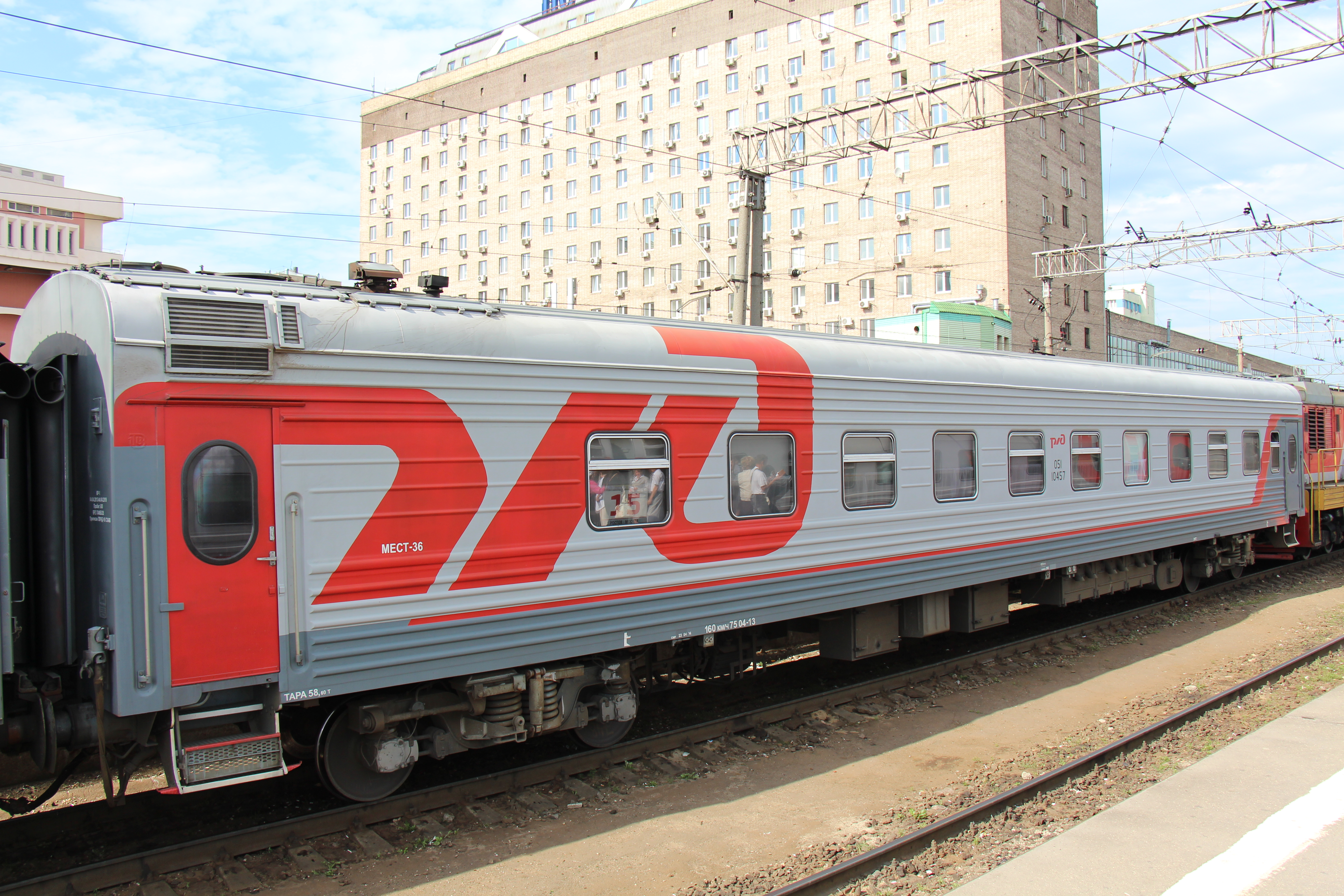 Москва анапа схема движения поезда