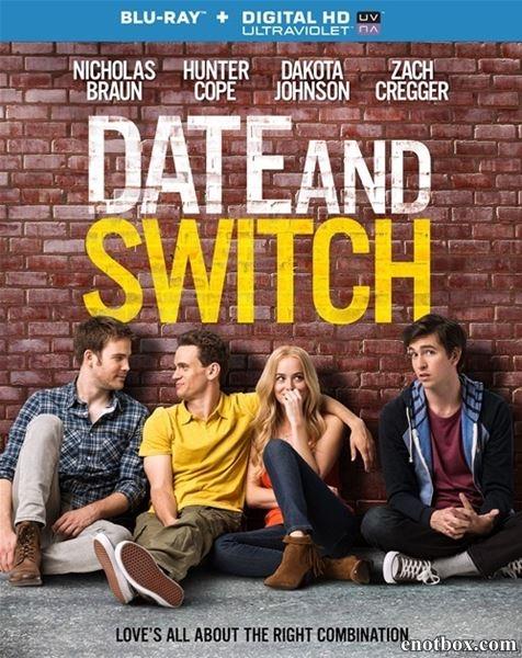 Мой друг – гей / Date and Switch (2014/BDRip/HDRip)