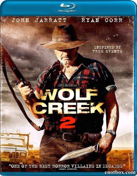 Волчья яма 2 / Wolf Creek 2 (2013/BDRip/HDRip)