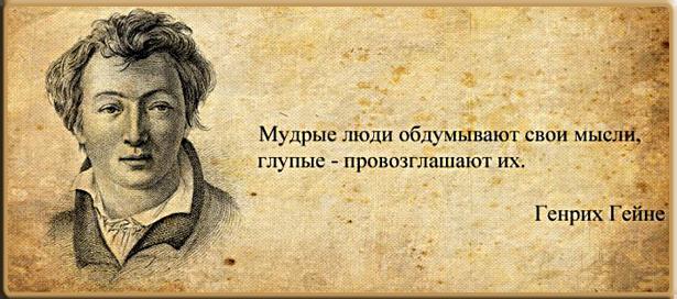 http://img-fotki.yandex.ru/get/4704/42672521.14/0_5e4d8_aa6d985f_XL.png