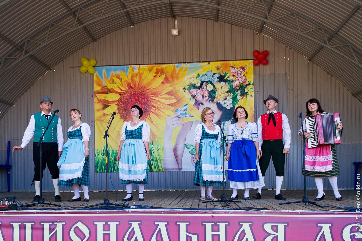 250 лет переселения немцев в Россию 45