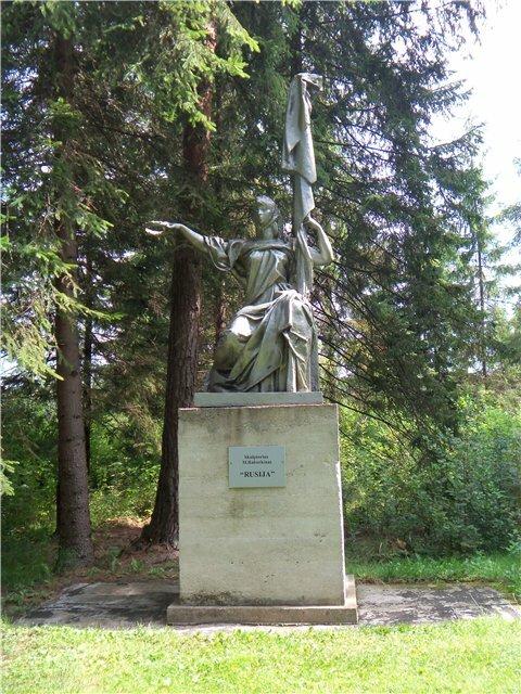 Братская могила советских воинов, погибших в январе 1945 г