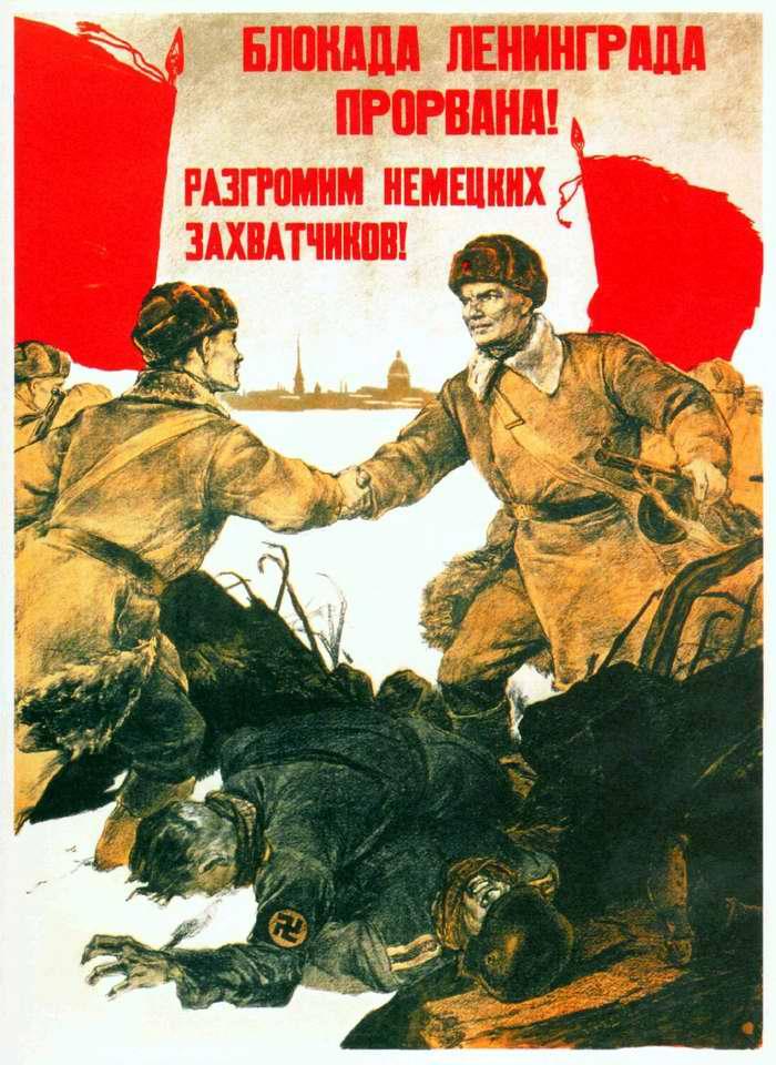 Блокада Ленинграда прорвана! Разгромим немецких захватчиков!