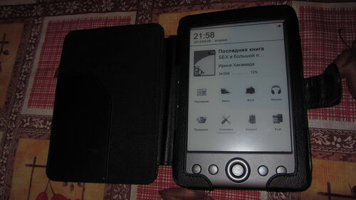 Перепрошивка Magicbook Z6