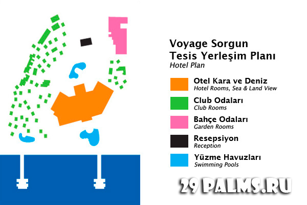 Club Voyage Sorgun Select HV-1