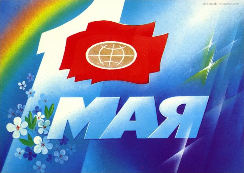 1988-Горлищев-Мин.связи СССР.jpg