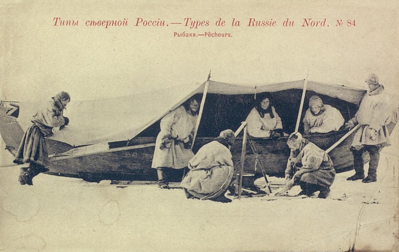 Типы северной России. Рыбаки