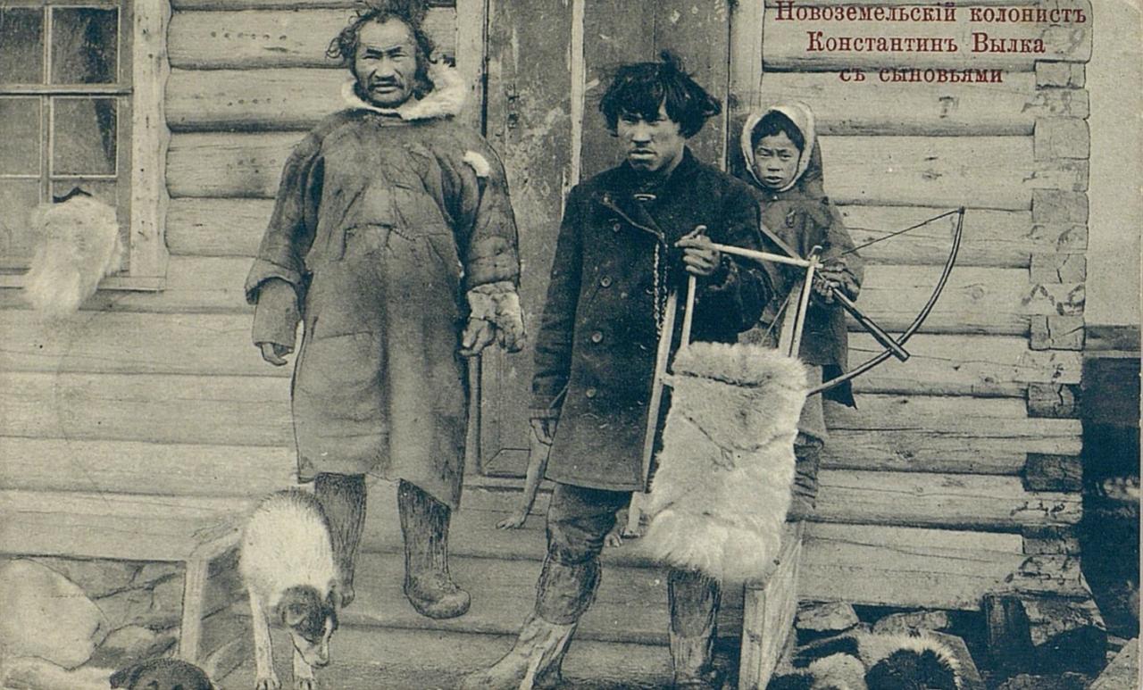 Новоземельский колонист Константин Вылка с сыновьями