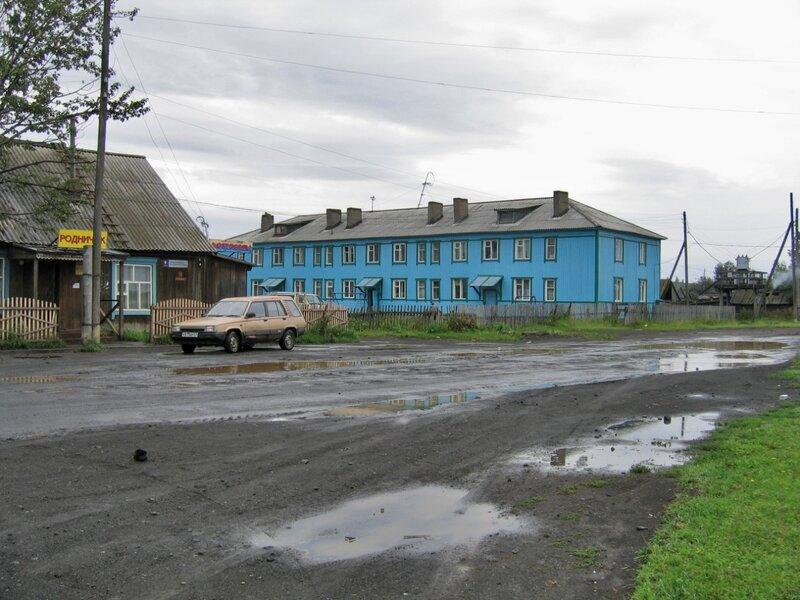 Центральная улица Козыревска, Камчатка