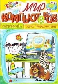 http://img-fotki.yandex.ru/get/4704/detmagazine.4/0_556af_ffcd685a_M