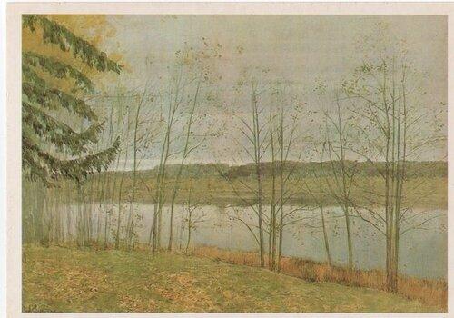 Государственная Третьяковская галерея. И.И.Левитан (1860-1900). Осень. 1890-е годы.