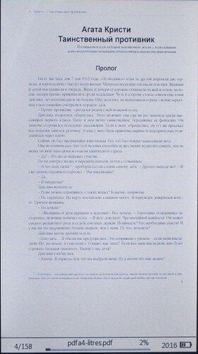 Ritmix RBK-450 - чтение текста в формате pdf