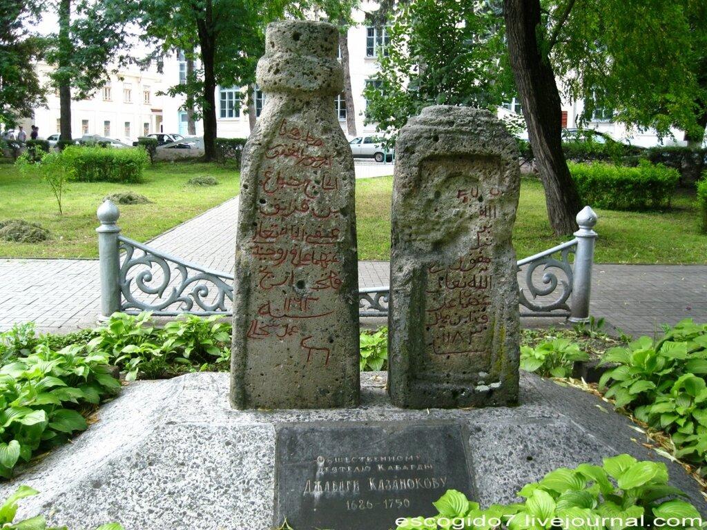 Надгробные памятники из камня 4 Площадь Мужества цена на памятники в минске с ценами купить